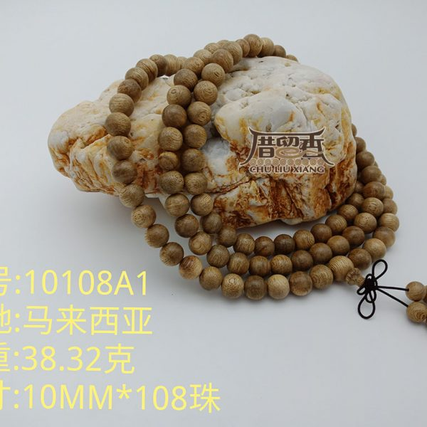 Weight : 38.52 g | Size : 10mm | Number of beads : 108 pcs