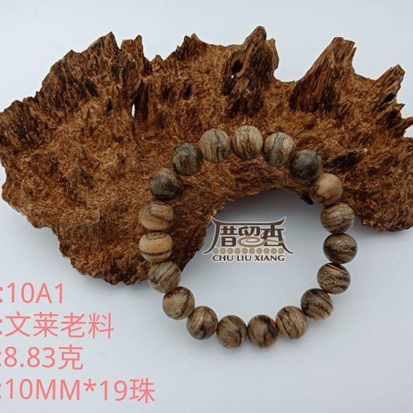 Weight : 8.83 g | Size : 10mm | Number of beads : 19 pcs