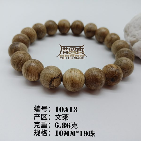 Weight : 6.86 g | Size : 10mm | Number of beads : 19 pcs