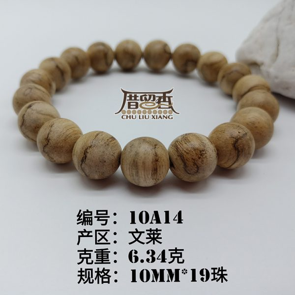 Weight : 6.34 g | Size : 10mm | Number of beads : 19 pcs