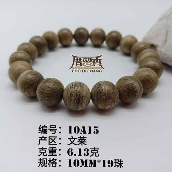 Weight : 6.13 g | Size : 10mm | Number of beads : 19 pcs