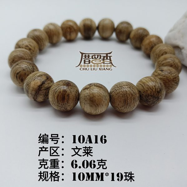 Weight : 6.06 g | Size : 10mm | Number of beads : 19 pcs