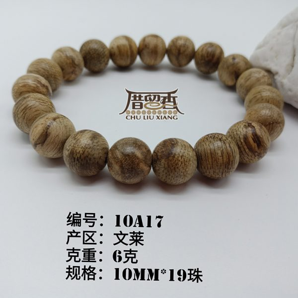 Weight : 6 g | Size : 10mm | Number of beads : 19 pcs