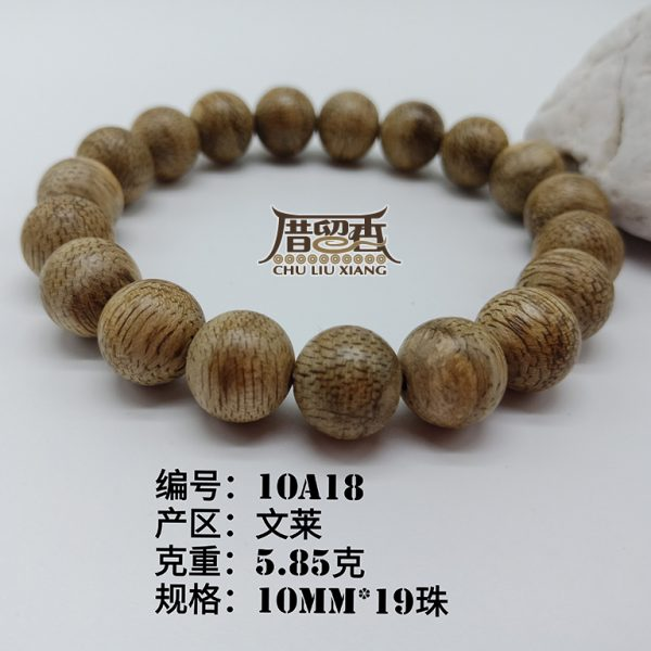 Weight : 5.85 g | Size : 10mm | Number of beads : 19 pcs