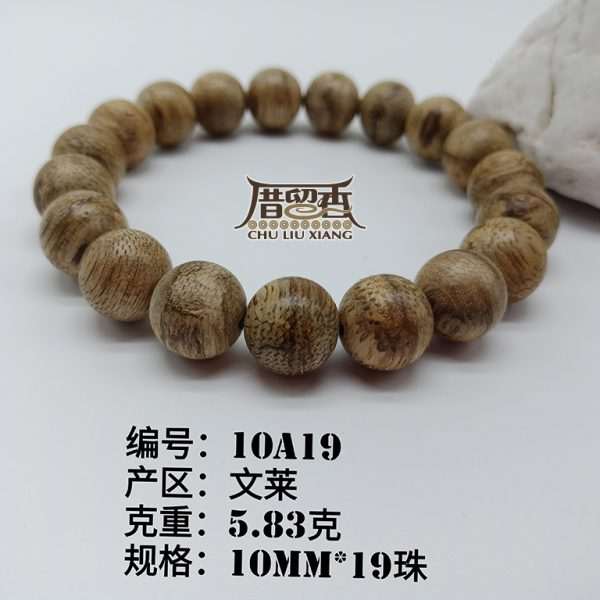 Weight : 5.83 g | Size : 10mm | Number of beads : 19 pcs