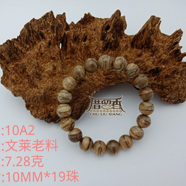 Weight : 7.28 g | Size : 10mm | Number of beads : 19 pcs