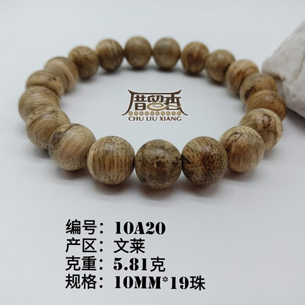 Weight : 5.81 g | Size : 10mm | Number of beads : 19 pcs