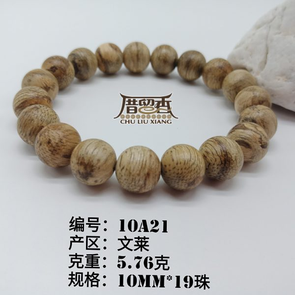 Weight : 5.76 g | Size : 10mm | Number of beads : 19 pcs