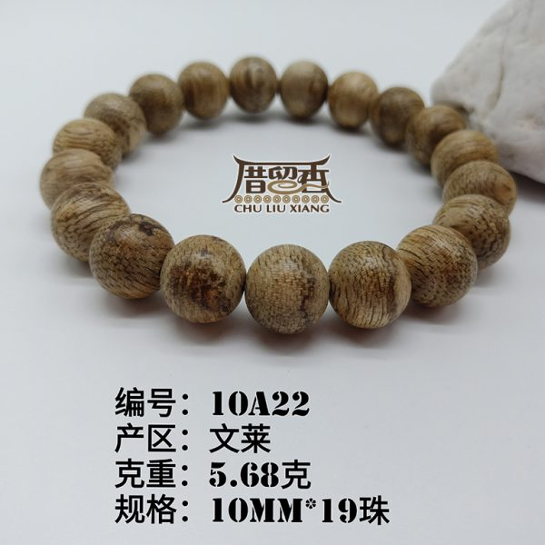 Weight : 5.68 g | Size : 10mm | Number of beads : 19 pcs