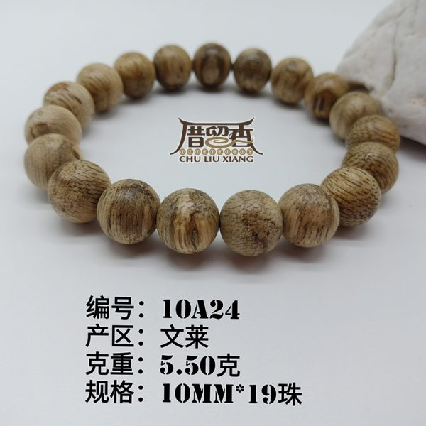 Weight : 5.50 g | Size : 10mm | Number of beads : 19 pcs