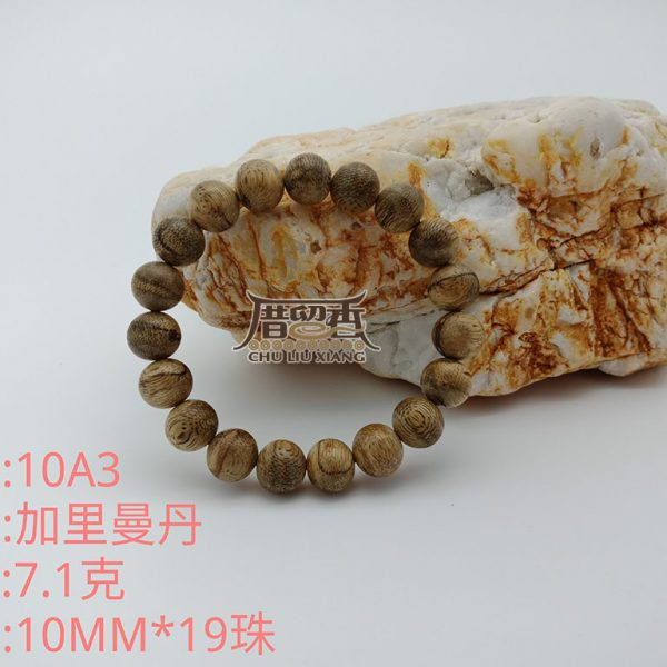 Weight : 7.1 g | Size : 10mm | Number of beads : 19 pcs