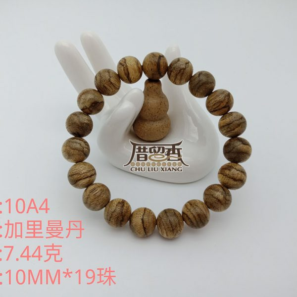 Weight : 7.44 g | Size : 10mm | Number of beads : 19 pcs