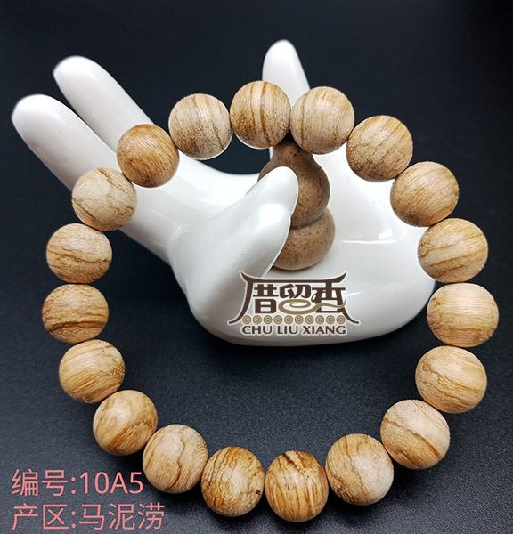 Weight : 6.20 g | Size : 10mm | Number of beads : 19 pcs