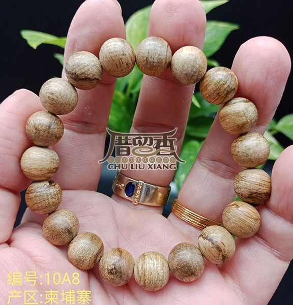 Weight : 7.04 g | Size : 10mm | Number of beads : 19 pcs