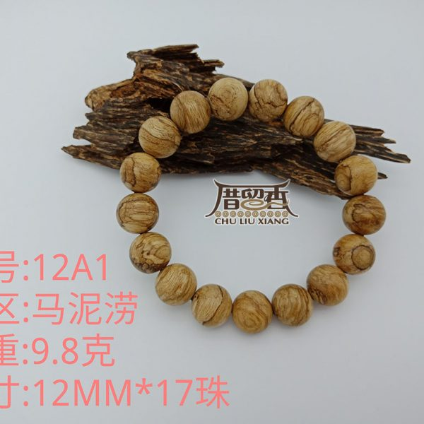 Weight : 9.8 g | Size : 12mm | Number of beads : 17 pcs
