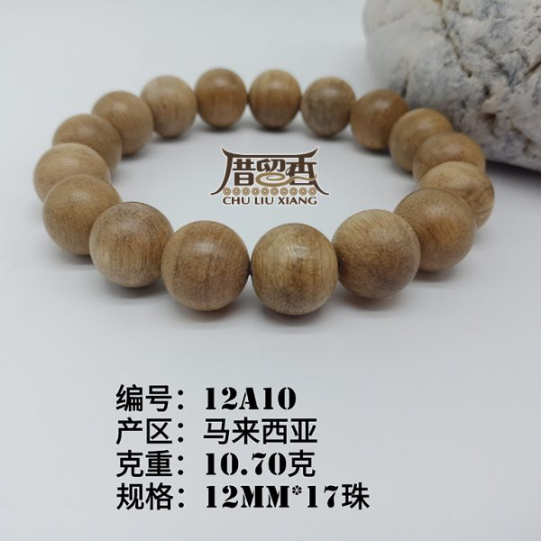 Weight : 10.70 g | Size : 12mm | Number of beads : 17 pcs