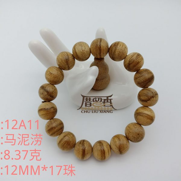 Weight : 8.37 g | Size : 12mm | Number of beads : 17 pcs