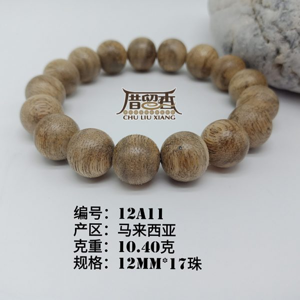 Weight : 10.40 g | Size : 12mm | Number of beads : 17 pcs