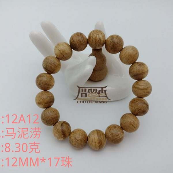 Weight : 8.30 g | Size : 12mm | Number of beads : 17 pcs
