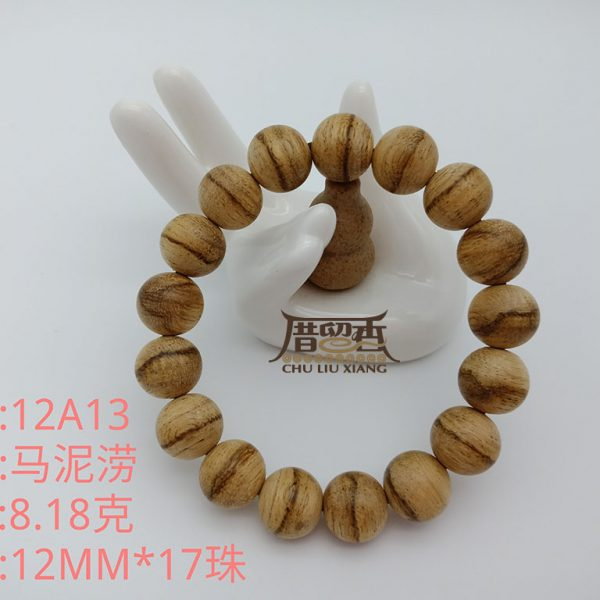 Weight : 8.18 g | Size : 12mm | Number of beads : 17 pcs