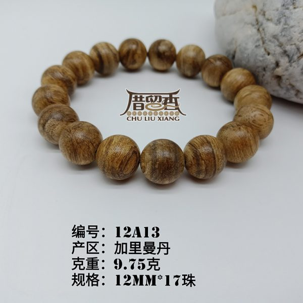 Weight : 9.75 g | Size : 12mm | Number of beads : 17 pcs