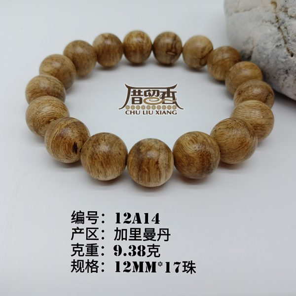 Weight : 9.38 g | Size : 12mm | Number of beads : 17 pcs