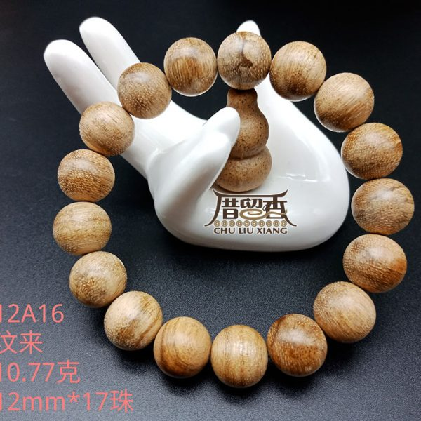 Weight : 10.77 g | Size : 12mm | Number of beads : 17 pcs
