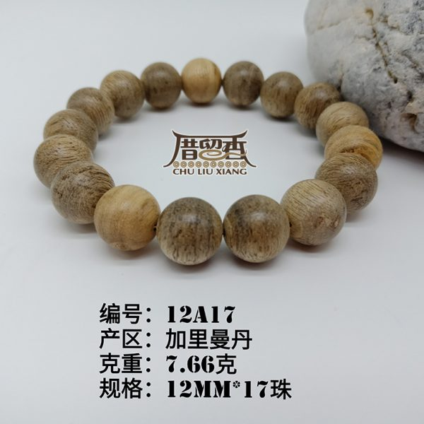 Weight : 7.66 g | Size : 12mm | Number of beads : 17 pcs