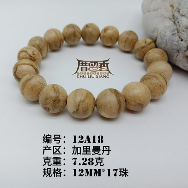 Weight : 7.28 g | Size : 12mm | Number of beads : 17 pcs