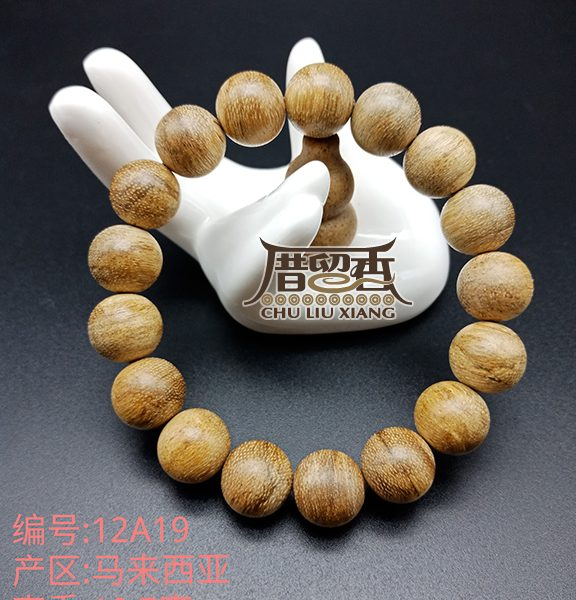 Weight : 10.7 g | Size : 12mm | Number of beads : 17 pcs