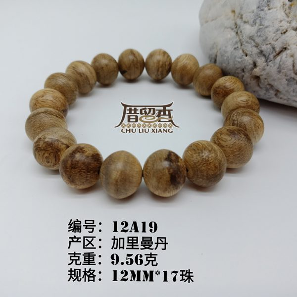 Weight : 9.56 g | Size : 12mm | Number of beads : 17 pcs