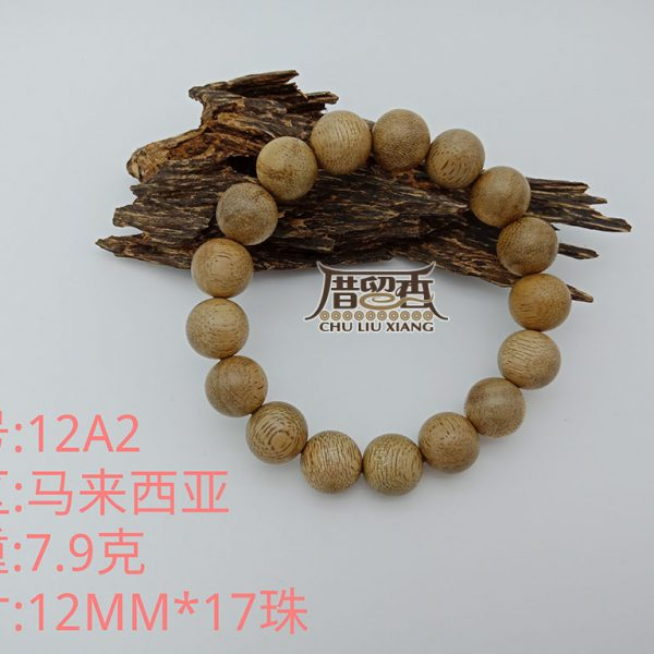Weight : 7.9 g | Size : 12mm | Number of beads : 17 pcs