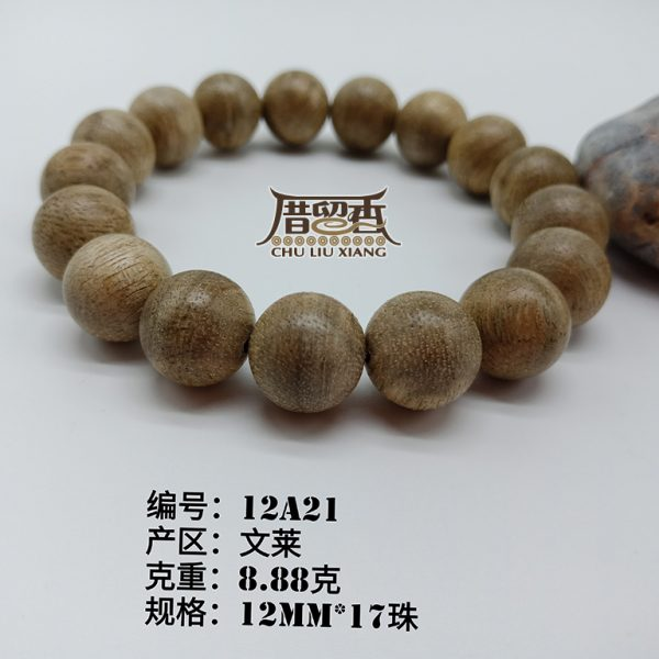 Weight : 8.88 g | Size : 12mm | Number of beads : 17 pcs