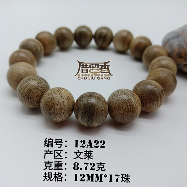 Weight : 8.72 g | Size : 12mm | Number of beads : 17 pcs