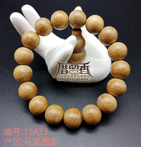 Weight : 11.60 g | Size : 12mm | Number of beads : 17 pcs