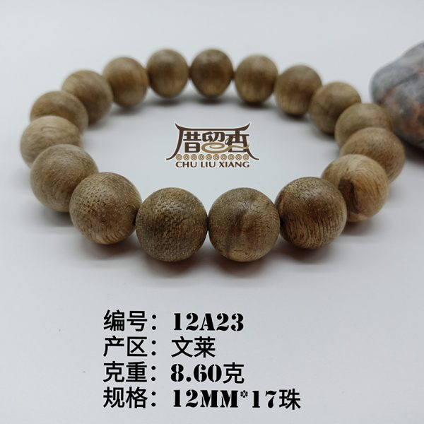 Weight : 8.60 g | Size : 12mm | Number of beads : 17 pcs