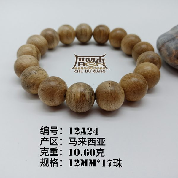 Weight : 10.60 g | Size : 12mm | Number of beads : 17 pcs