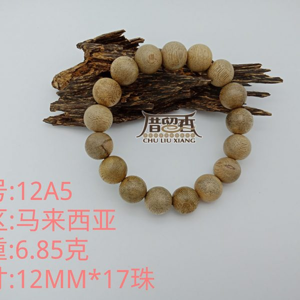Weight : 6.85 g | Size : 12mm | Number of beads : 17 pcs