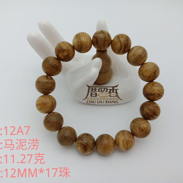 Weight : 11.27 g | Size : 12mm | Number of beads : 17 pcs