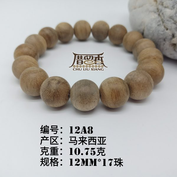 Weight : 10.75 g | Size : 12mm | Number of beads : 17 pcs