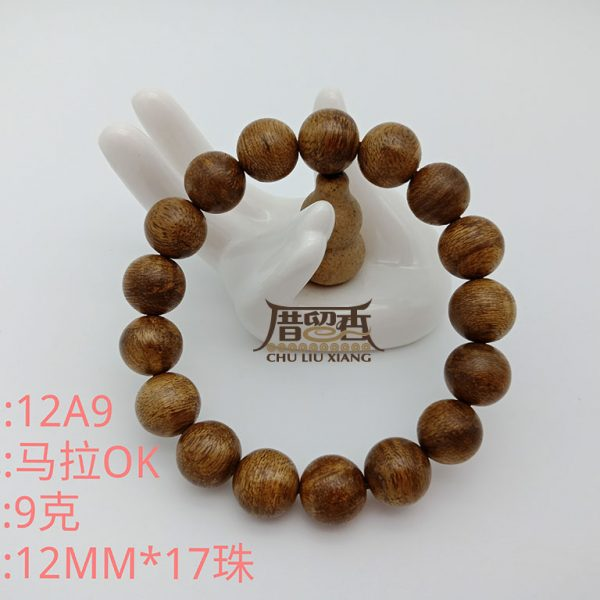 Weight : 9 g | Size : 12mm | Number of beads : 17 pcs