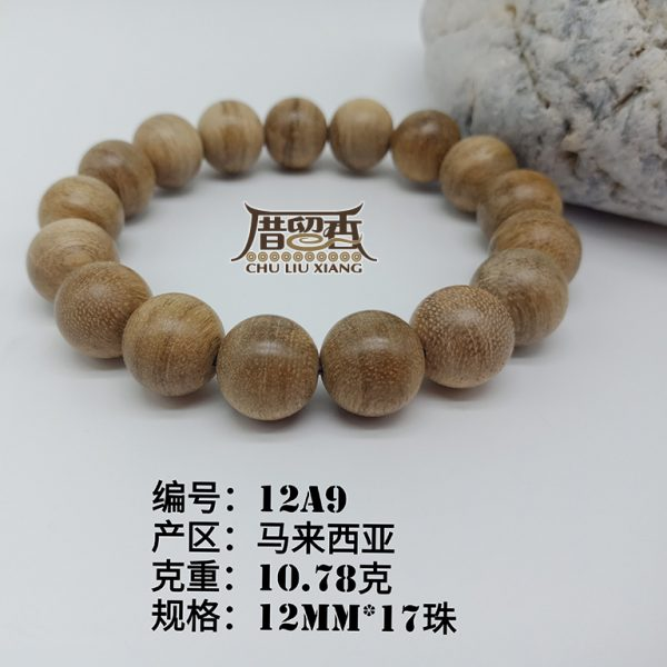 Weight : 10.78 g | Size : 12mm | Number of beads : 17 pcs