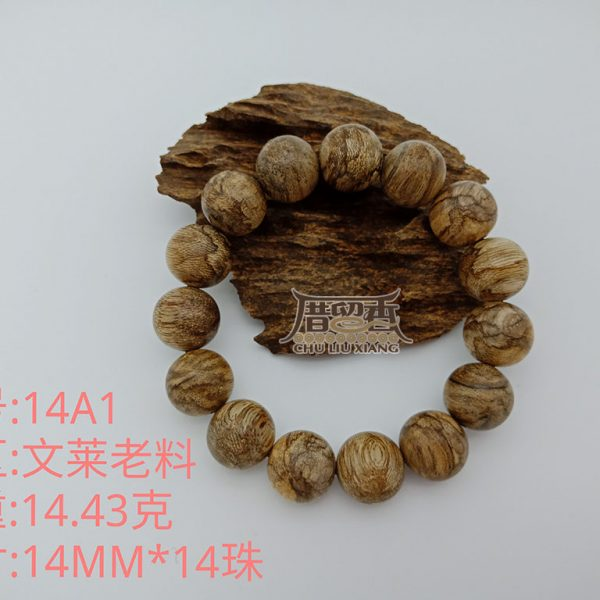 Weight : 14.43 g | Size : 14mm | Number of beads : 14 pcs