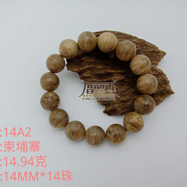 Weight : 14.94 g | Size : 14mm | Number of beads : 14 pcs
