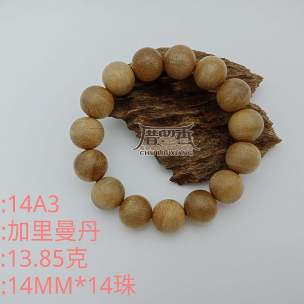 Weight : 13.85 g | Size : 14mm | Number of beads : 14 pcs