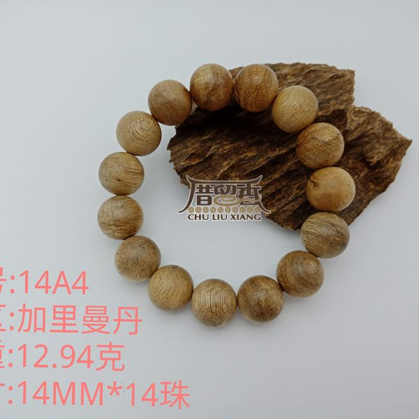 Weight : 12.94 g | Size : 14mm | Number of beads : 14 pcs