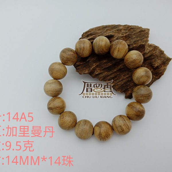 Weight : 9.5 g | Size : 14mm | Number of beads : 14 pcs