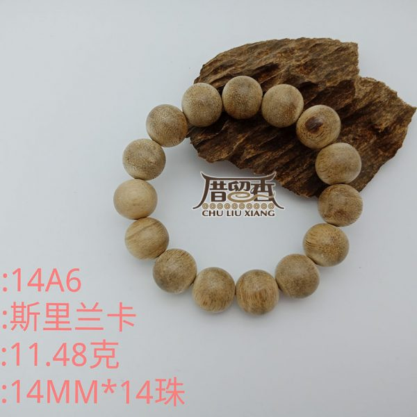 Weight : 11.48 g | Size : 14mm | Number of beads : 14 pcs