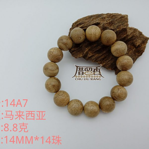 Weight : 8.8 g | Size : 14mm | Number of beads : 14 pcs