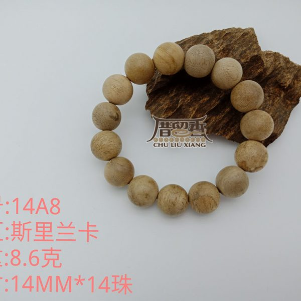 Weight : 8.6 g | Size : 14mm | Number of beads : 14 pcs
